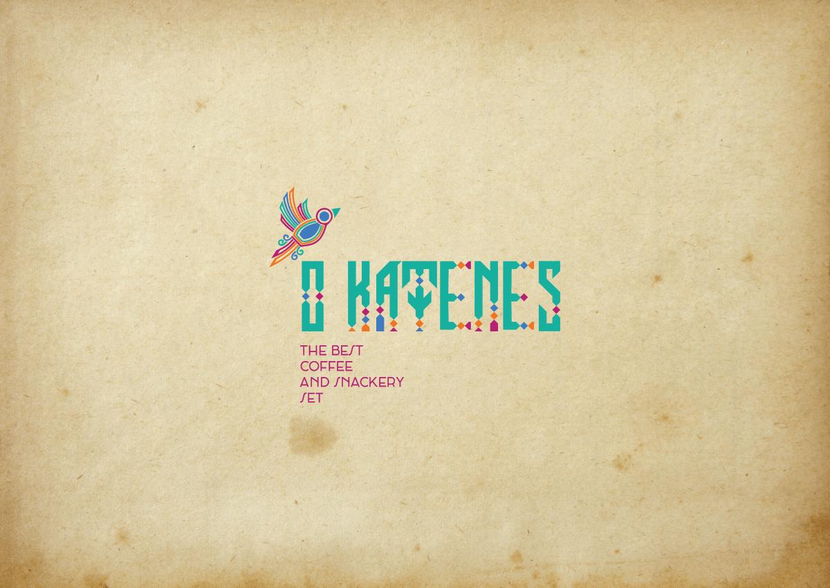 O_Kafenes_Presentation_1