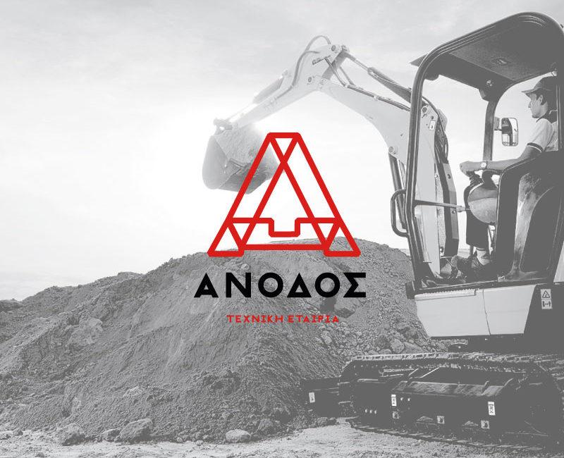 Anodos | Engineering Company