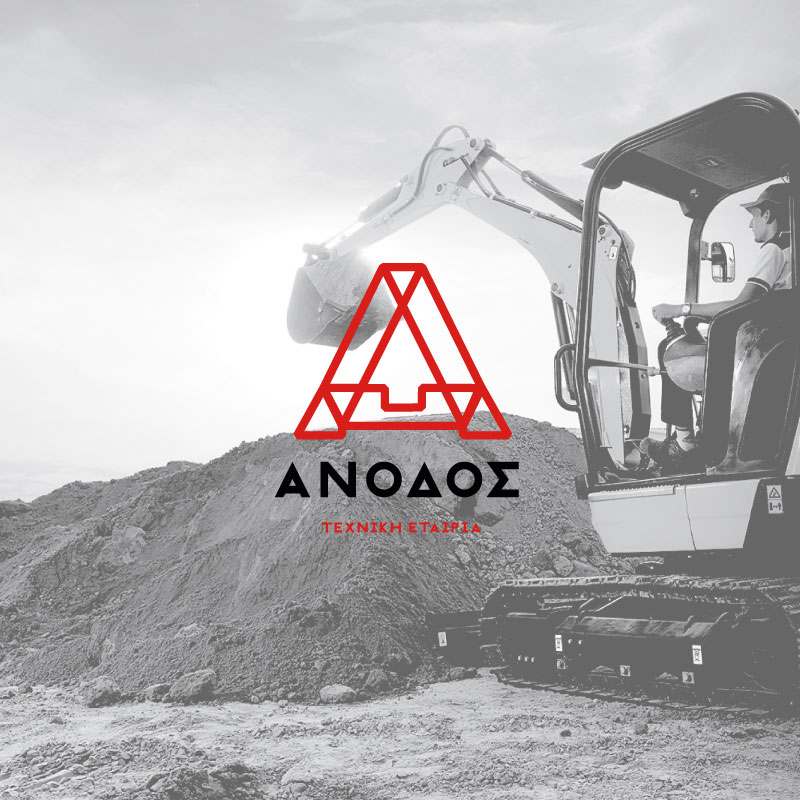 Anodos | Engineering Company
