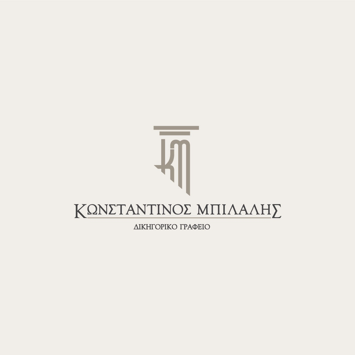 K_Bilalis_Presentation_FINAL1