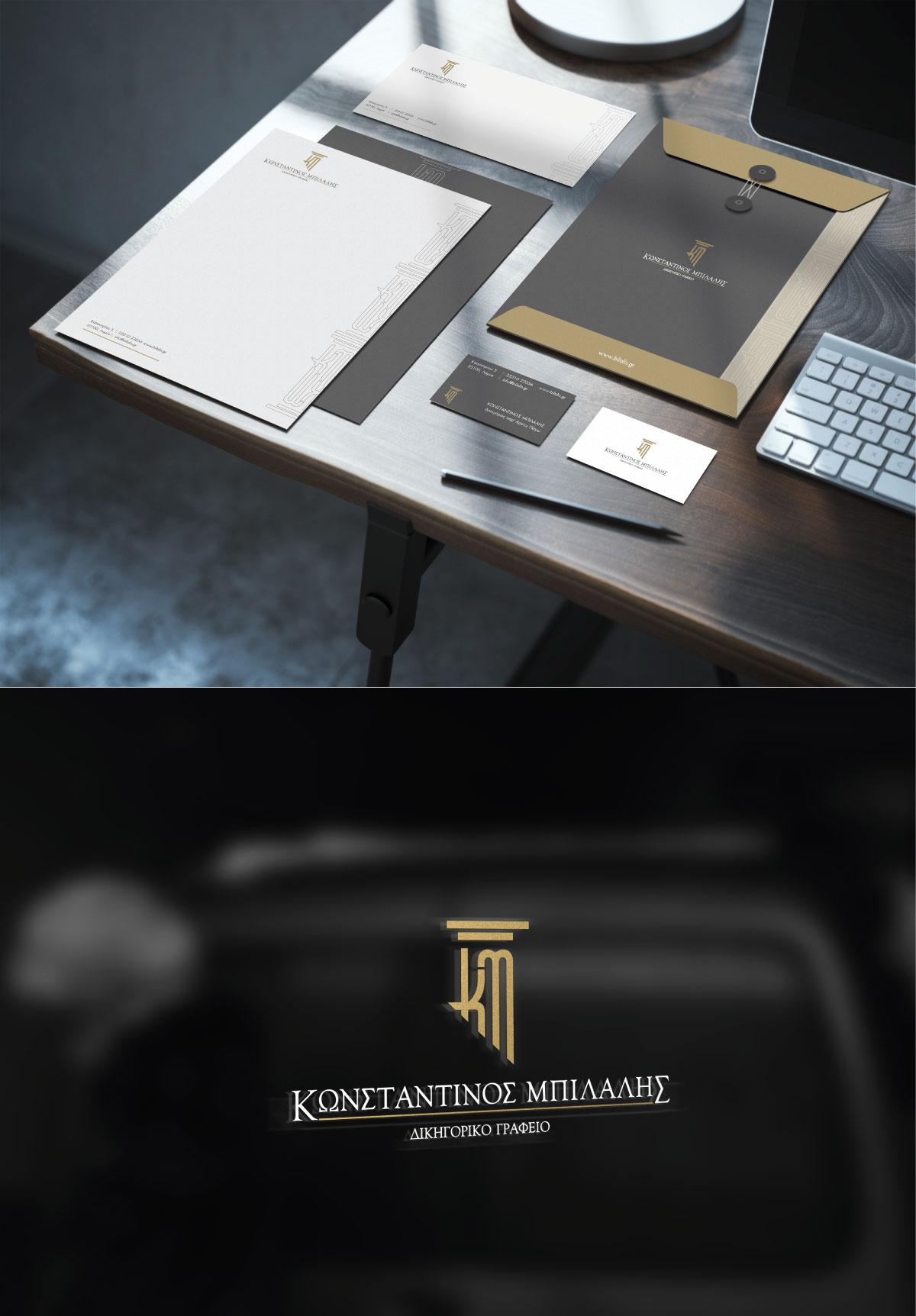 K_Bilalis_Presentation_FINAL6