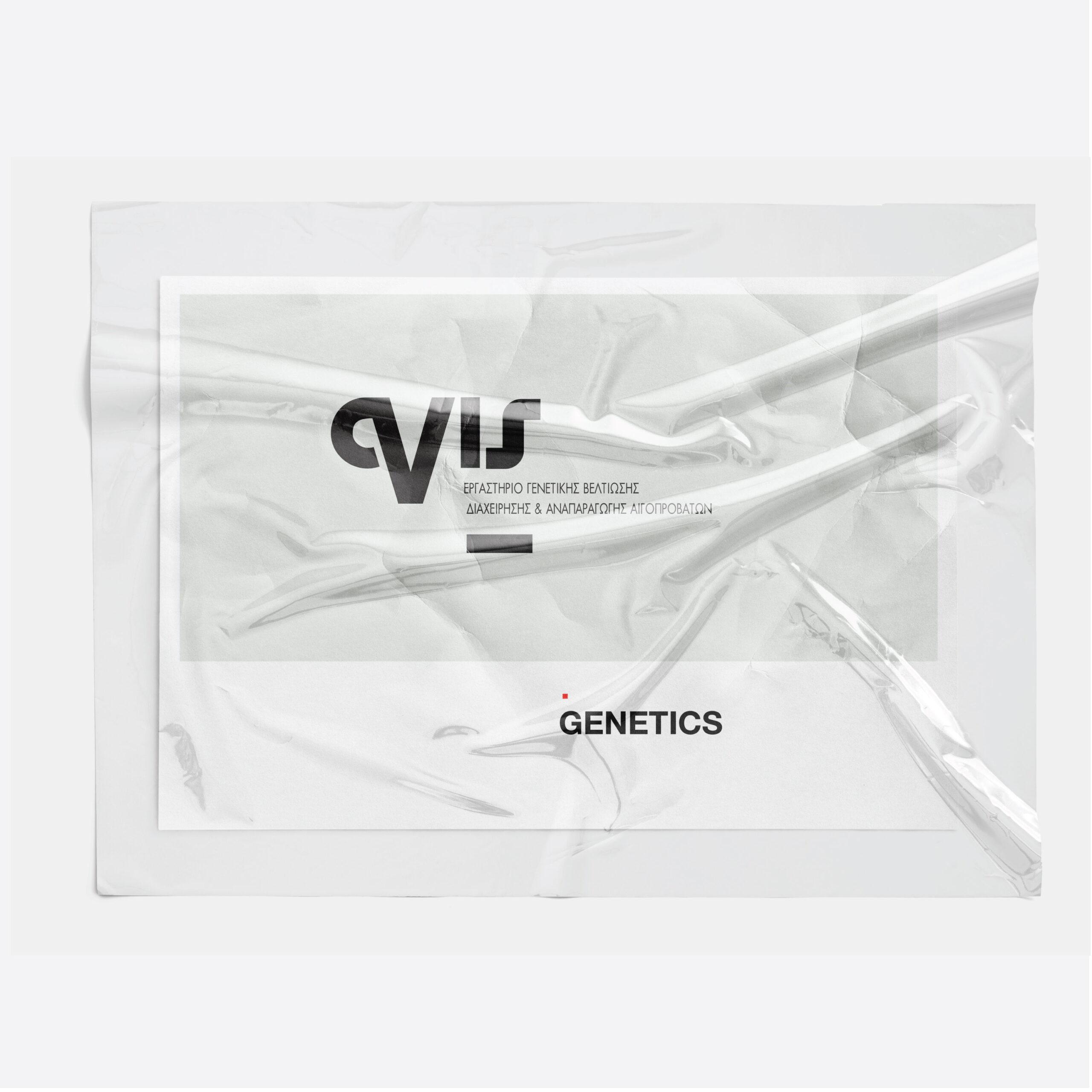 Ovis Genetics