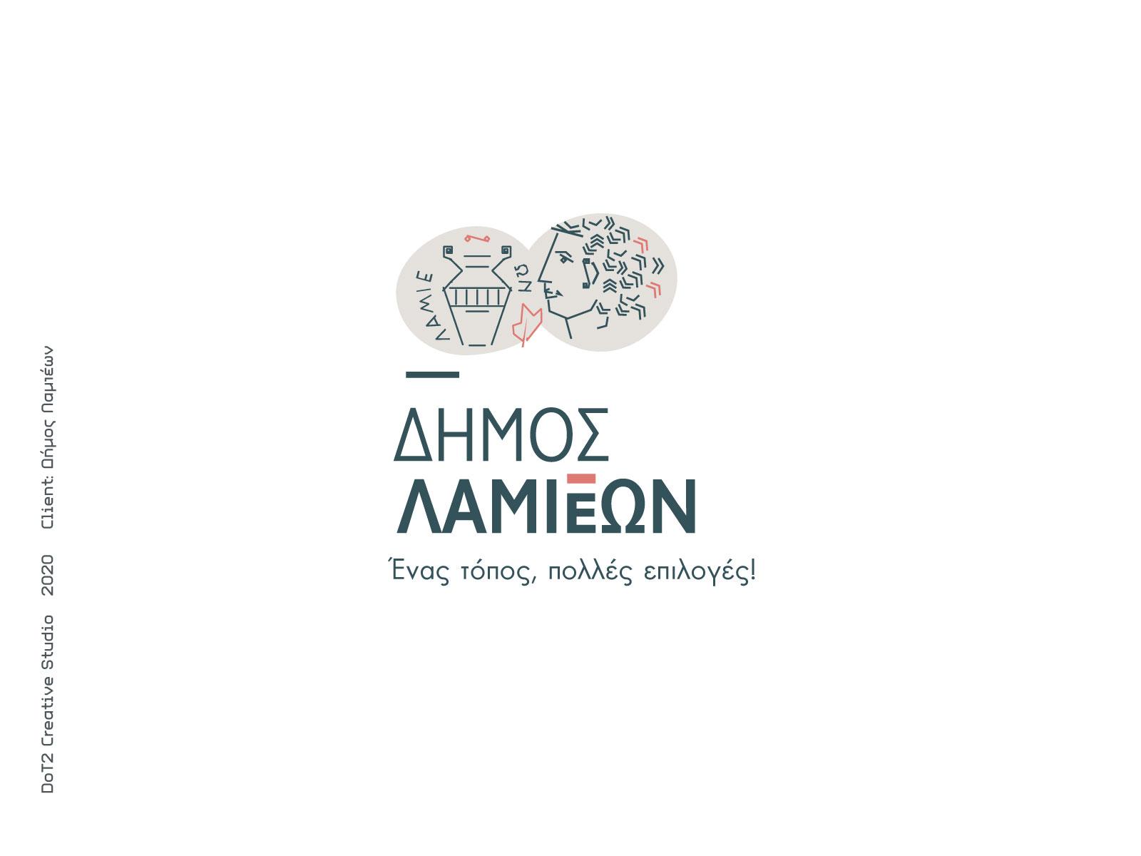 Logo Δήμου Λαμιέων